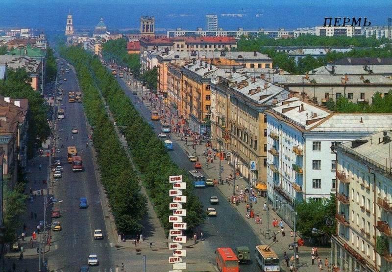 56717c7bd ТВОЙ СТОК - продажа одежды сток оптом недорого в Перми, доставка ...