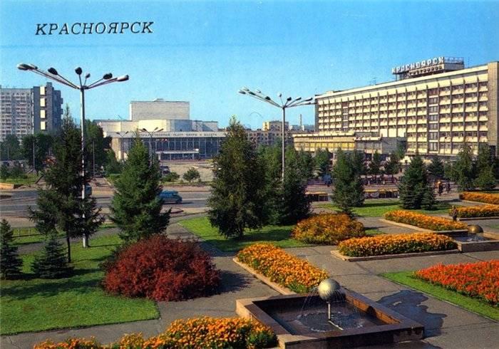 bb3a5a39cc50 ТВОЙ СТОК - продажа недорогой одежды сток оптом в Красноярске ...
