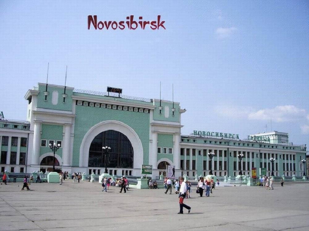 ad00eb7102f6 ТВОЙ СТОК - продажа одежды сток оптом в Новосибирске недорого ...
