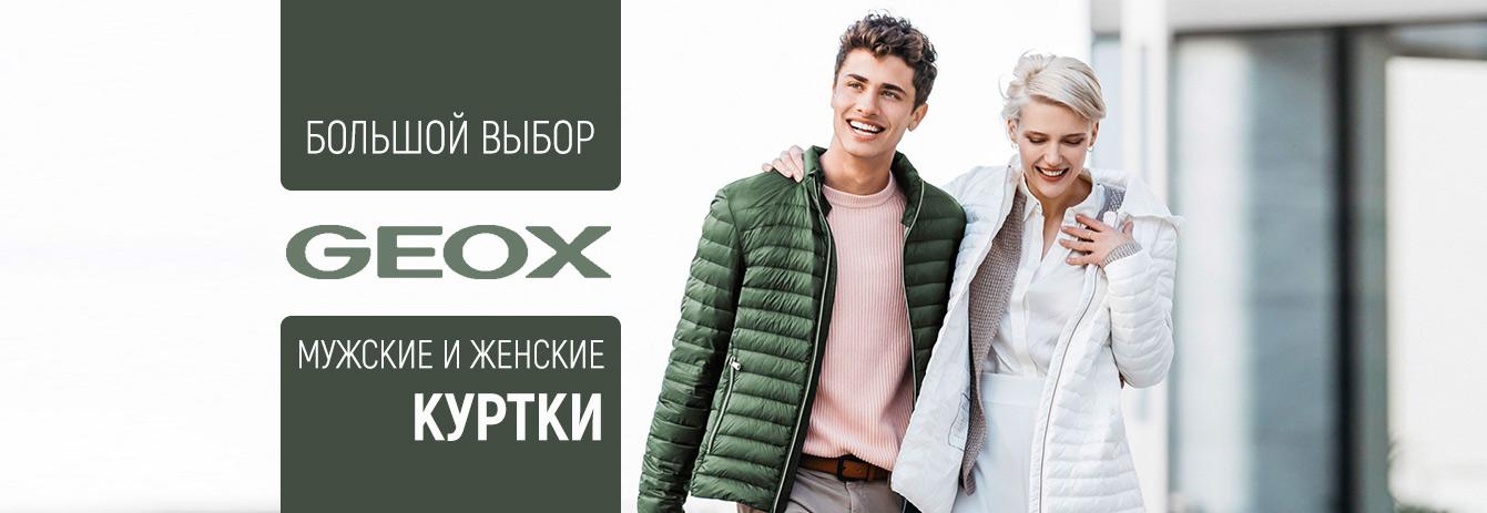 46005589572d Твой Сток  одежда сток оптом, сток-склад, продажа по России