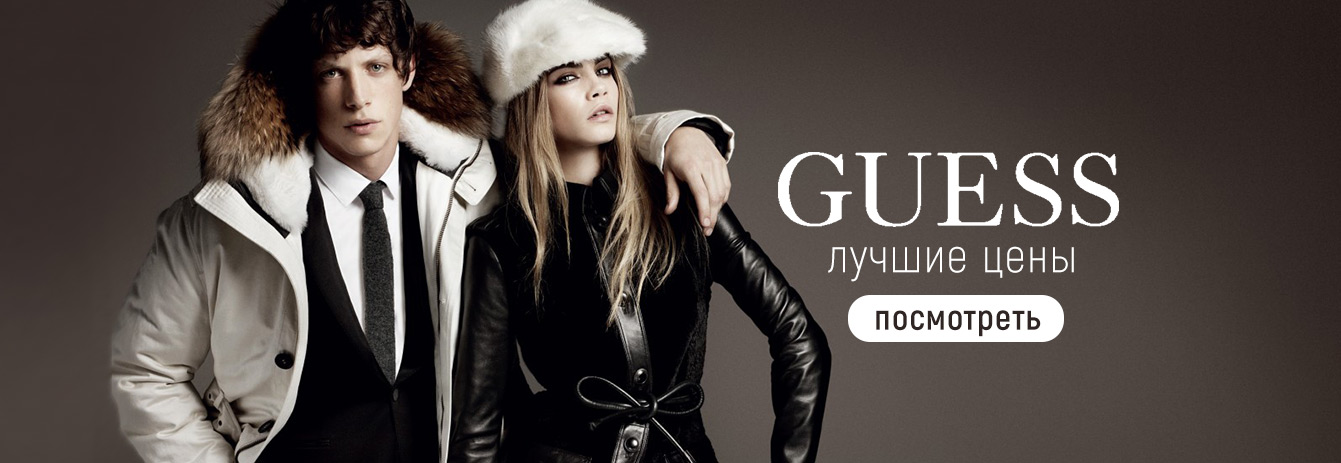 guess-winter