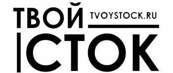 Недорогая стоковая платье равно босоножка огульно во Москве